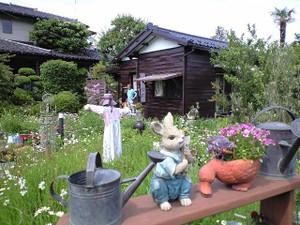 オロチ の まどろむ 庭